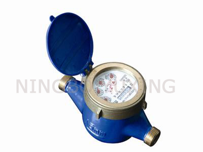Volumetric Dry Type Remote Reading Water Meters